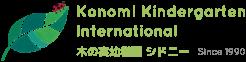 Konomi Kindergarten